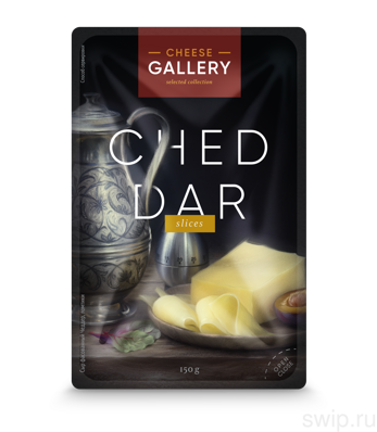 "Сыр ЧЕДДЕР 50% , нарезка 150г""Cheese Gallery"""